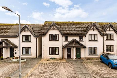 3 bedroom terraced house for sale - 45 St. Andrews Close, West Linton, EH46 7HT