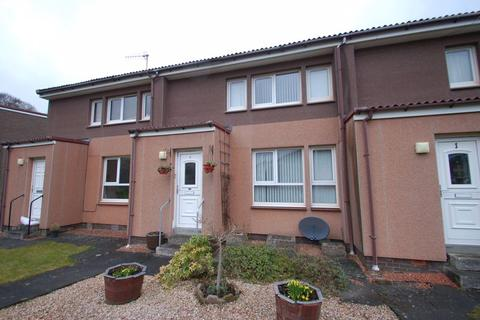 2 bedroom terraced house for sale - 2 Park Avenue, Coulter