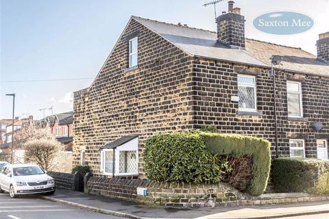 3 bedroom end of terrace house for sale - Alney Place, Birley Carr, Sheffield, S6