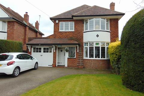 3 bedroom detached house for sale - Brookhouse Road, Walsall