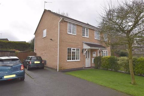 3 bedroom semi-detached house for sale - Nelson Drive, Hinckley, Leicestershire