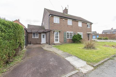 2 bedroom house for sale - St. Lawrence Avenue, Bolsover, Chesterfield