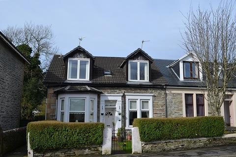 2 bedroom flat for sale - Victoria Road, Dunoon, Argyll and Bute, PA23 7EA