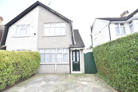 2 bedroom end of terrace house for sale - Hereford Road, Feltham, Middlesex, TW13
