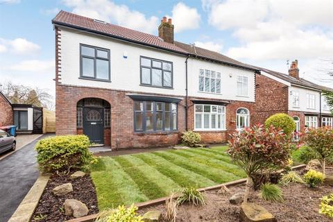5 bedroom semi-detached house for sale - Claremont Road, Salford, M6 8PA