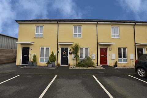 2 bedroom terraced house for sale - Drovers Drive, Kendal
