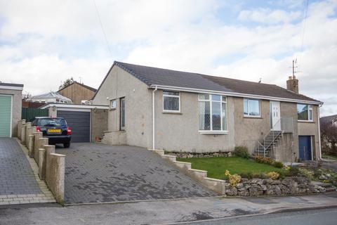 2 bedroom semi-detached bungalow for sale - Lingmoor Rise, Kendal, Cumbria