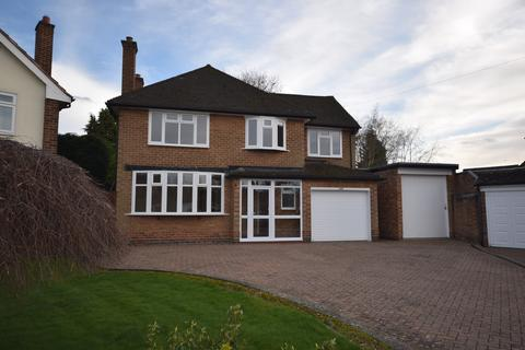 4 bedroom detached house for sale - Ralph Road, Shirley