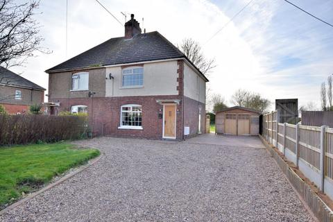 3 bedroom semi-detached house for sale - Lincoln Road, Ingham, Lincoln