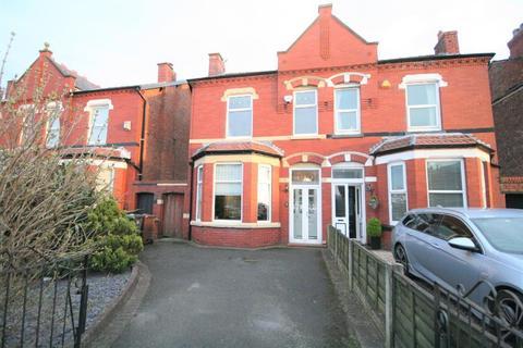 3 bedroom semi-detached house for sale - Bedford Road, Birkdale, Southport, PR8 4HU