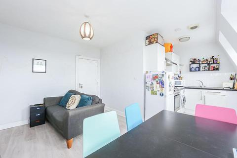 2 bedroom flat for sale - London Road, London SW17