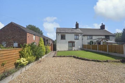 3 bedroom semi-detached house for sale - Lunts Heath Road, Farnworth