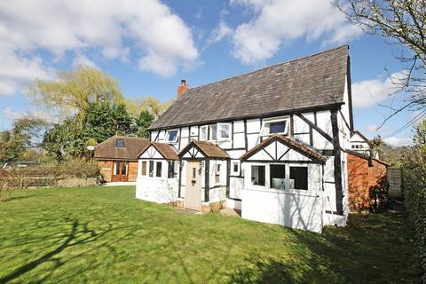 4 bedroom detached house for sale - Hungerford Lane, SHURLOCK ROW, RG10
