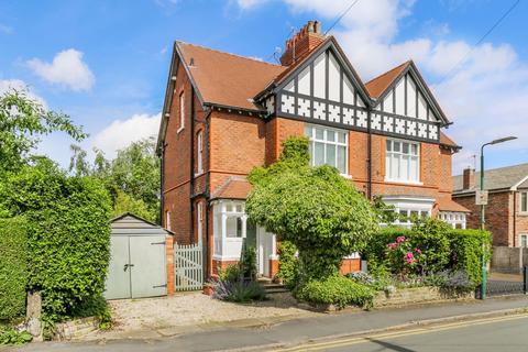 4 bedroom semi-detached house for sale - Moss Lane, Alderley Edge, SK9