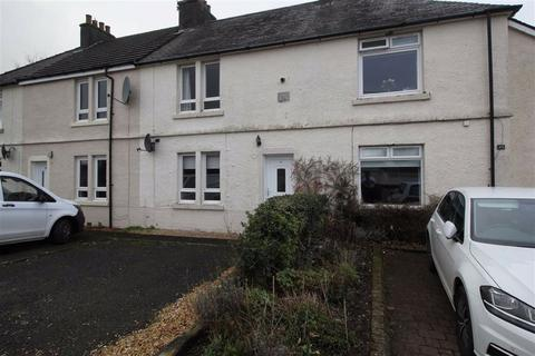 2 bedroom terraced house for sale - Crow Road, Glasgow