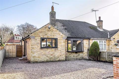 2 bedroom semi-detached bungalow to rent - Castle Road, Killinghall, North Yorkshire