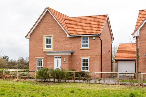 4 bedroom detached house for sale - Heathside, York, YO32