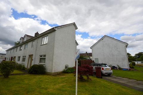 5 bedroom terraced house for sale - Lindsay Road, East Kilbride, South Lanarkshire, G74 4HZ