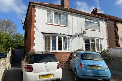 2 bedroom semi-detached house for sale - High Street, Riddings