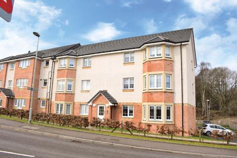 2 bedroom ground floor flat for sale - Valleyfield Crescent, Ferniegair, South Lanarkshire, ML3 7FJ