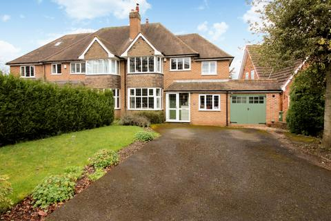 4 bedroom semi-detached house for sale - Dove House Lane  Solihull
