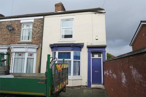 3 bedroom end of terrace house for sale - Larkhall Square, Norton