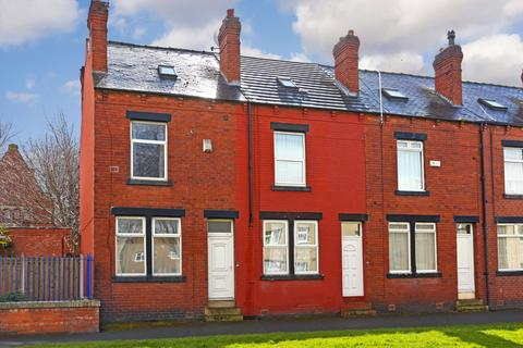 4 bedroom terraced house to rent - Woodhouse Hill Road, Leeds, LS10