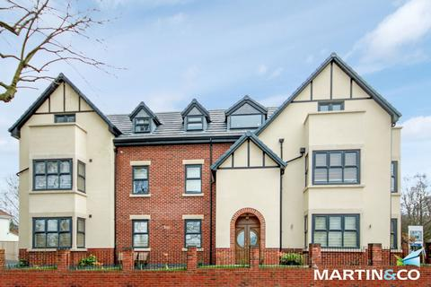 2 bedroom apartment for sale - The Willows, Edgbaston Road, Birmingham