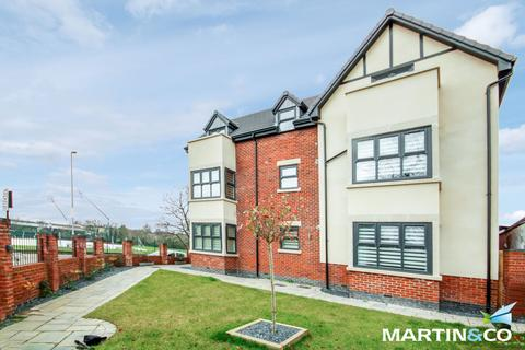 2 bedroom apartment for sale - The Willows, Edgbaston Road, Birmingham
