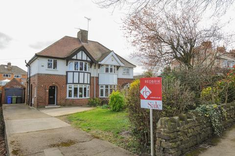 3 bedroom semi-detached house for sale - Walton Road, Chesterfield
