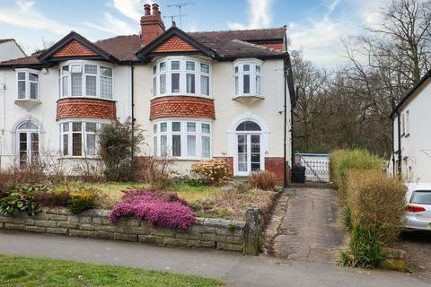 3 bedroom semi-detached house to rent - Whirlowdale Crescent, Sheffield
