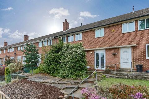 2 bedroom terraced house for sale - Ormscliffe Road, Rednal, Birmingham, B45 8SX