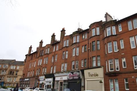 1 bedroom flat to rent - Coustonholm Street, Shawlands, Glasgow - Available 16th November 2020