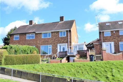 3 bedroom semi-detached house for sale - Half Mile Lane, Bramley