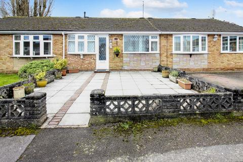 2 bedroom terraced bungalow for sale - Croome Close, Coundon, Coventry