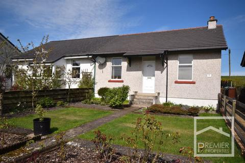 2 bedroom bungalow for sale - Hillside Cottages, Glenboig, Coatbridge