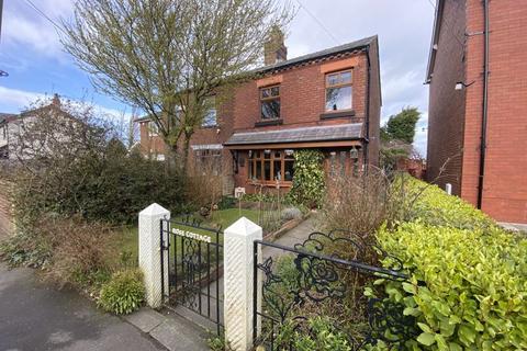 2 bedroom semi-detached house for sale - Station Road, Little Hoole