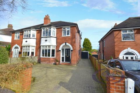 3 bedroom semi-detached house for sale - Lincoln Avenue, Clayton, Newcastle