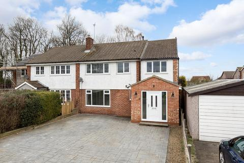 4 bedroom semi-detached house for sale - Heatherdene, Tadcaster