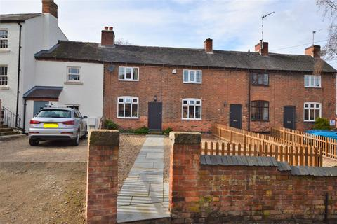 2 bedroom cottage for sale - Borough Street, Kegworth, Derby
