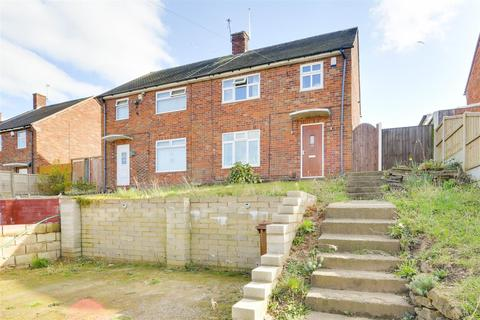 3 bedroom semi-detached house for sale - Chediston Vale, Bestwood Park, Nottinghamshire, NG5 5QA