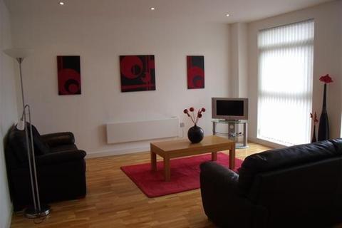 1 bedroom flat for sale - Neptune Street, Leeds, LS9 8DW