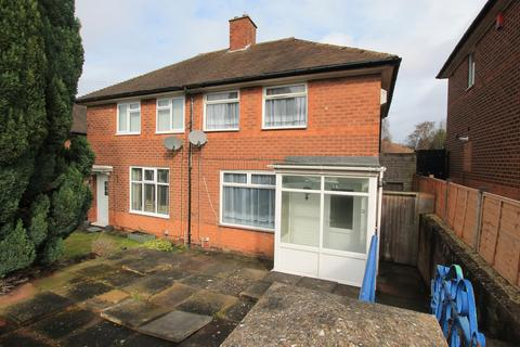 2 bedroom semi-detached house for sale - Cossington Road, Birmingham, B23 5EJ