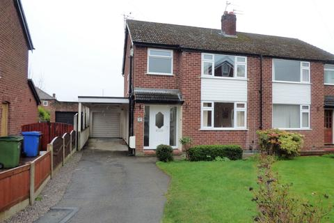 3 bedroom semi-detached house for sale - St. Simons Close, Offerton, Stockport, SK2