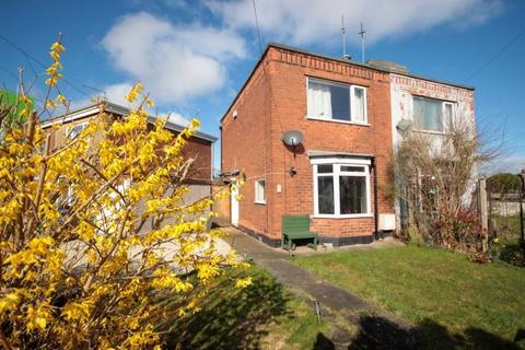 2 bedroom semi-detached house for sale - Ledbury Road, Hull