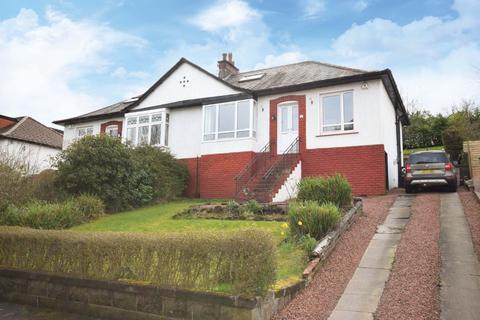 4 bedroom semi-detached house for sale - Merryburn Avenue, Giffnock, Glasgow, G46 6DQ