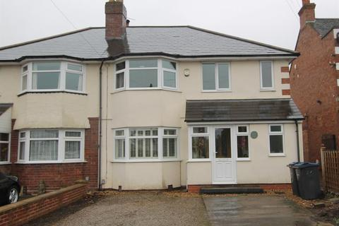4 bedroom semi-detached house for sale - Whitehouse Common Road, Sutton Coldfield, B75 6HA