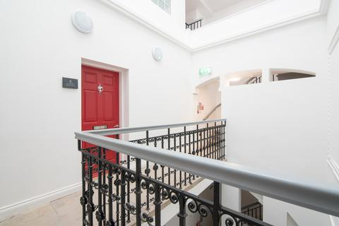 1 bedroom flat to rent - St Mary's Gate House
