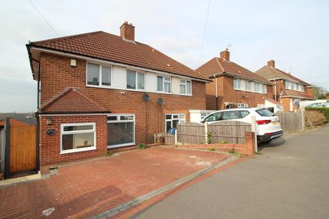 2 bedroom semi-detached house for sale - Highters Road, Maypole