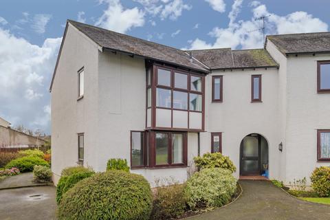 2 bedroom ground floor flat for sale - 17 Fairfield Close, Staveley, Kendal, Cumbria LA8 9RA